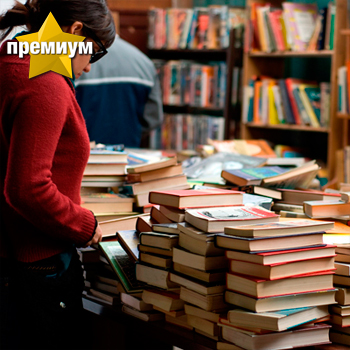 Продвижение книги