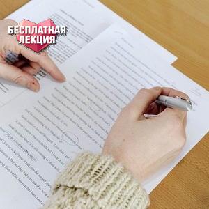 Редактирование художественного текста