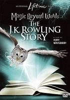 Магия слов: история Дж. К. Роулинг
