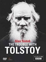 Страсти по Толстому